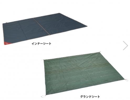 タフスクリーン2ルームハウス/MDX+ インナーシートセット付